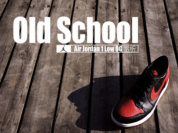 Old School --- Air Jordan 1 Low Bred ����