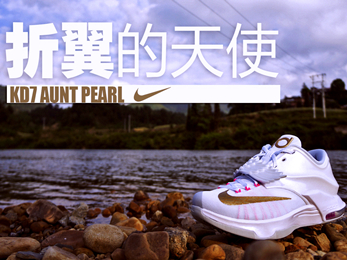 �������ʹ --- KD 7 Aunt Pearl ����