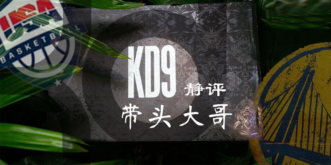 我姓张的专属�ykd9f�x�_带头大哥 | kd9静态解析