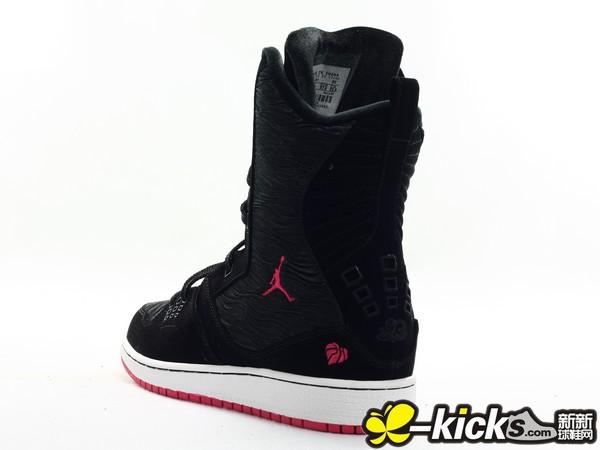 Girls Jordan Flight 23 6 IN GS ���˽�