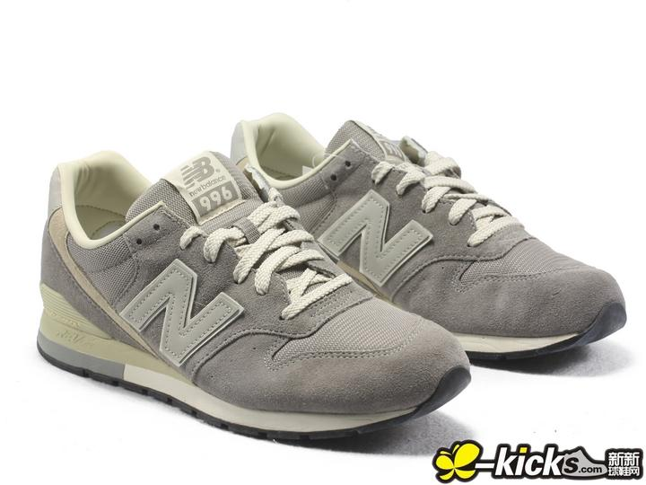 Matt Bonner Shoes New Balance