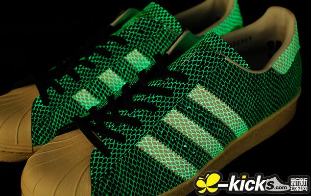 adi orginal X atmos superstar 80s Glow in the dark SNAKE 蓝蛇夜光 清仓特价