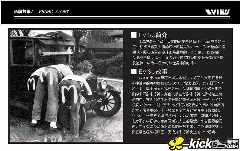 http://www.x-kicks.com/images/201403/goods_img/2009_P_1395771100795.jpg