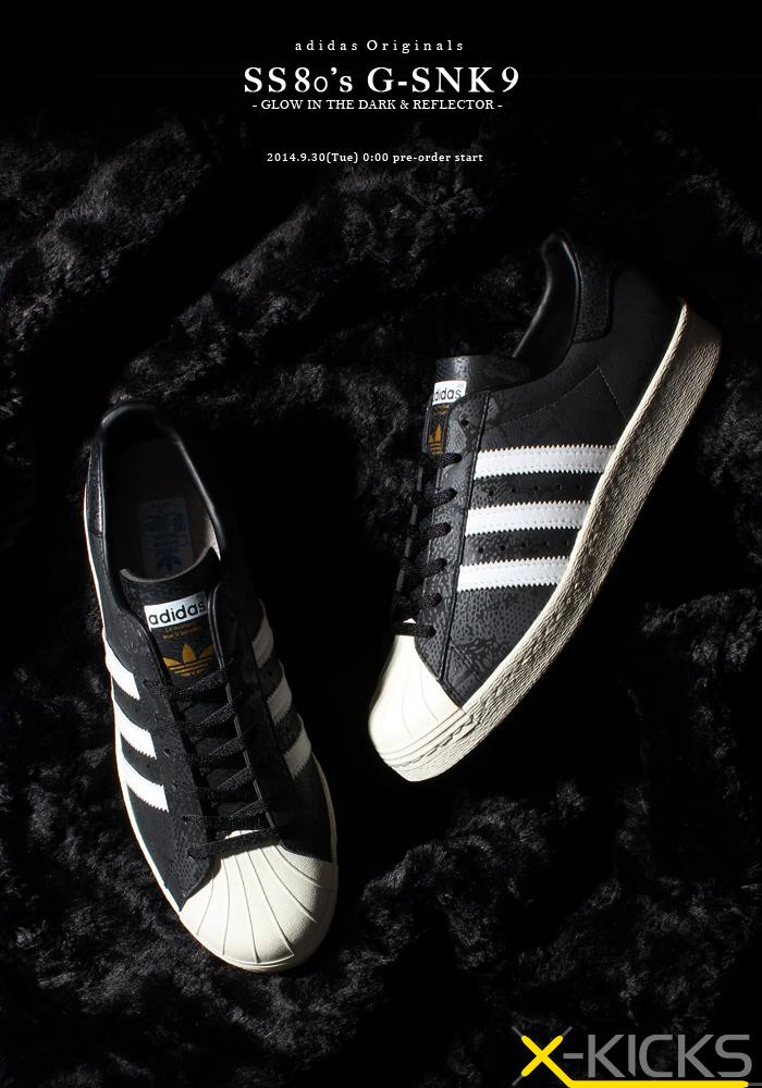 超级团 atmos x adidas Originals Superstar 80s G-SNK 9 黑蛇3M夜光 情侣尺码