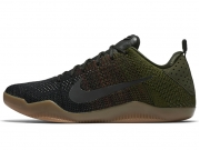 Nike Kobe 11 Elite Low 4KB Black Horse 黑马