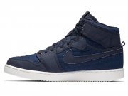 Air Jordan 1 KO High Obsidian  黑曜石 特价