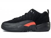 Air Jordan 12 Max Orange GS 女子 黑橙 特价