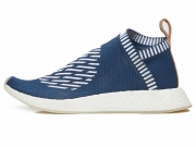 Adidas NMD City Sock 2 Ronin nmd 袜子 波点 条纹
