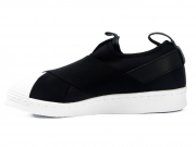 Adidas Originals 三叶草 Superstar Slip On 黑白一脚蹬 17新款 特价