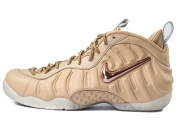 Nike Air Foamposite Pro AS QS 全明星 玫瑰金泡