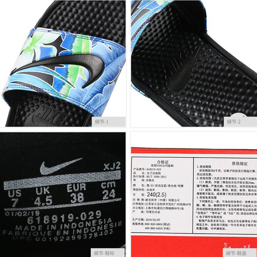 "Nike Benassi ""Just Do It.""拖鞋 特价"